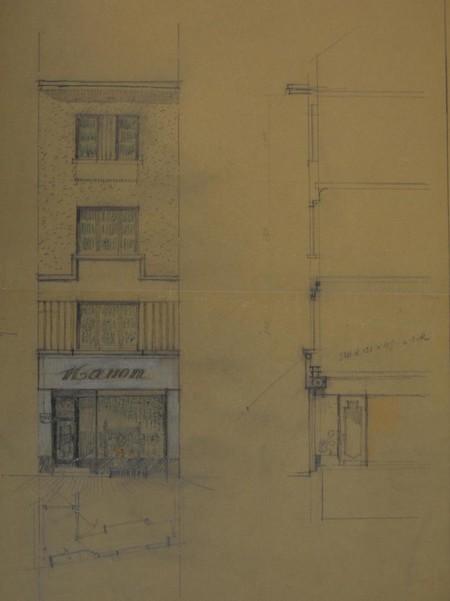 Hanon, Chaussée d'Alsemberg 971, Uccle, projet de vitrine (© Fondation CIVA Stichting/AAM, Brussels/ Paul Hamesse)
