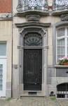 Rue Jean-Baptiste Meunier 12, Ixelles, porte d'entrée (© APEB, photo 2017)