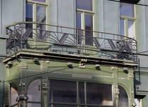 Hôtel Cohn-Donnay, Rue Royale 316, Saint-Josse-ten-Noode, balcon surmontant la logette, deuxième niveau ( © APEB, photo 2013)