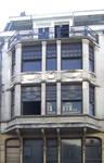 Hôtel Leefson, Rue de l'Ecuyer 47, Bruxelles, façade avant (© CM, photo 2014)