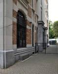 Union commerciale des Glaceries belges, Rue de la Source 86, Saint-Gilles, façade latérale (© APEB, photo 2017)