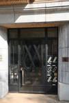 Avenue Air Marshal Coningham 6, Bruxelles Extension Sud, porte d'entrée de l'immeuble (© CM, photo 2019)