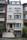 Avenue des Croix de Feu 295, Bruxelles Laeken, élévation principale (© SPRB-BDU)